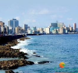 Basics: La Habana a su Ritmo