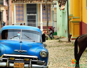 Pequeña Fantasía Cubana